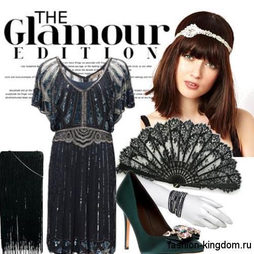 Вечернее платье в стиле 20-годов темно-серого оттенка, полуприталенного фасона, с широкими короткими рукавами, декорированное пайетками, в сочетании с клатчем черного цвета с бахромой и туфлями изумрудной расцветки на каблуке.
