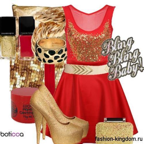 Короткое платье красного цвета с золотистыми вставками для вечернего стиля сочетании с туфлями золотистого тона на высоком каблуке и небольшим клатчем золотистого оттенка.