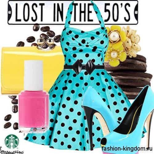 Вечернее платье в стиле ретро с пышной юбкой, бирюзового цвета в черный горошек, без рукавов в сочетании с туфлями бирюзового тона с открытым носком и на каблуке.