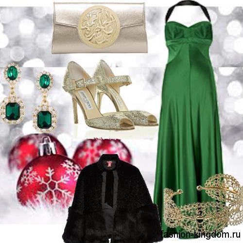 Новогоднее атласное платье зеленого цвета длиной в пол, А-силуэта, без рукавов дополняется меховой накидкой черного тона, клатчем и открытыми туфлями серебристой расцветки.