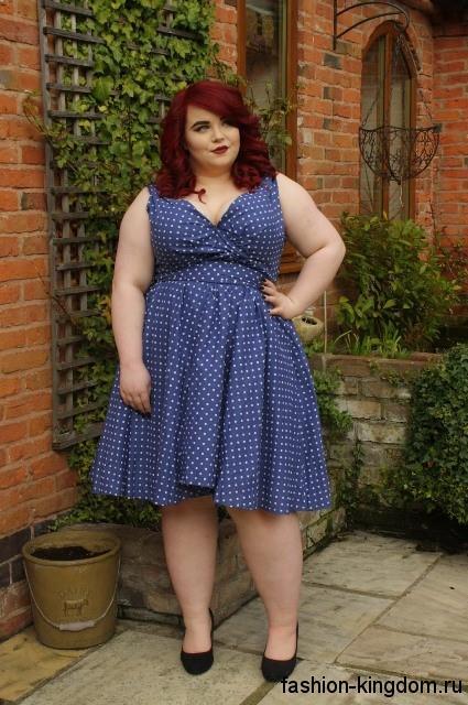 Платье в стиле ретро синего цвета в белый горох, с глубоким декольте и пышной юбкой для полных модниц в сочетании с классическими черными туфлями.