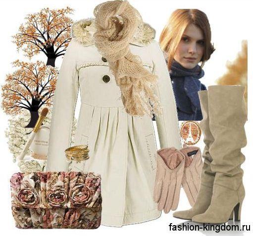 Тонкий ажурный шарфик кремового цвета дополнит пальто молочного оттенка и высокие сапоги в тон аксессуара.