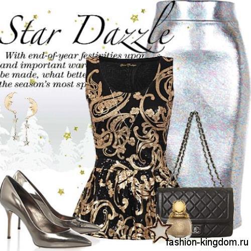Серебристая юбка-карандаш с высокой талией в сочетании с черной блузкой с золотистым рисунком и баской.