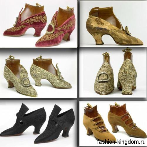 Женские туфли в моде 1900-х на низком каблуке в форме рюмки, украшенные вышивкой, пряжками и бисером.