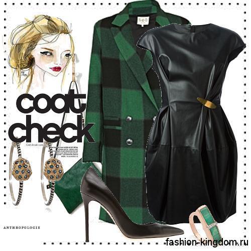Демисезонное пальто черно-зеленого цвета, прямого кроя в сочетании с черным кожаным платьем с короткими рукавами.