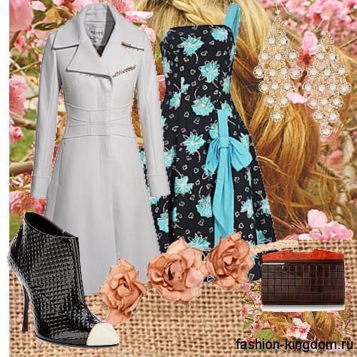 Демисезонное пальто бледно-серого цвета, длиной в пол, приталенного кроя в тандеме с платьем черно-голубой расцветки и черными ботильонами.