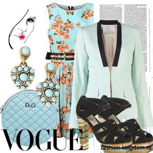 Летняя женская сумочка округлой формы, голубого цвета дополнит платье и жакет голубого тона и черные босоножки на каблуке.