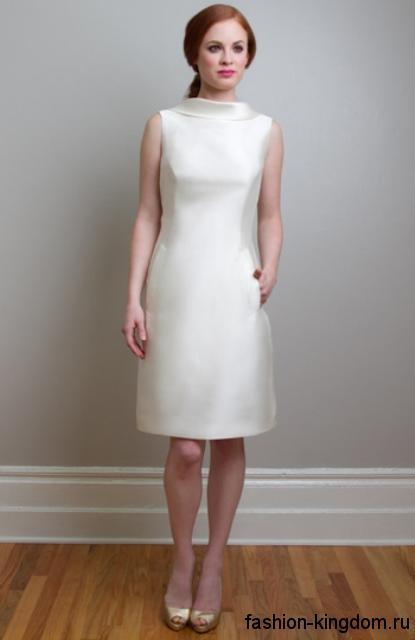 Платье Золотистого Цвета