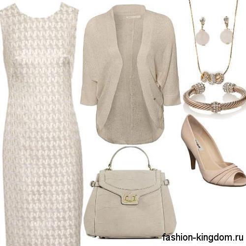 Белое платье-футляр с фактурным принтом, без рукавов гармонирует с бледно-серым кардиганом и открытыми туфлями на каблуке.