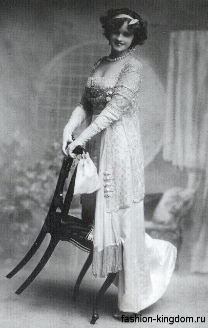 Вечернее платье длиной в пол в моде 1910 годов