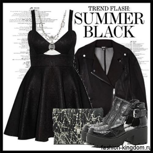 Черная кожаная куртка свободного кроя сочетается с платьем-мини черного цвета и массивными ботильонами на каблуке.