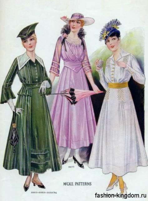 Мода 1910 - примеры женского гардероба