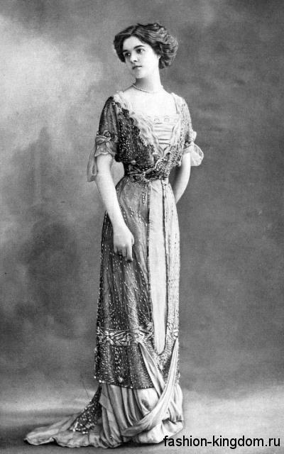 Модное длинное платье 1910-х годов