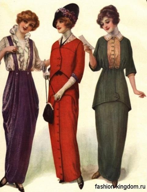 Практичная одежда для женщин в моде 1910-х годов