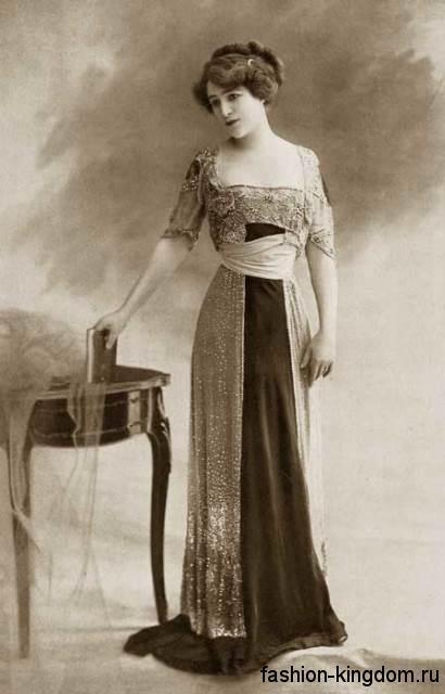 Женский вечерний наряд 1910-х