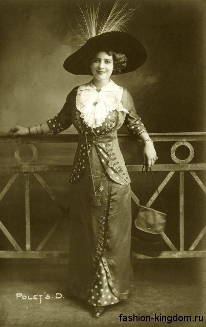Вечерний образ с модными аксессуарами 1910-х