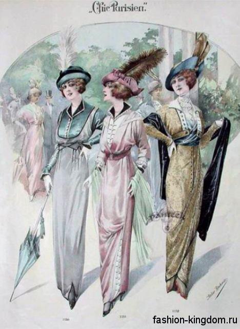 Праздничные наряды в мое 1910-х годов