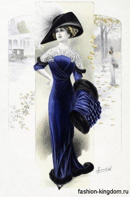 Вечернее платье и аксессуары 1910-х годов