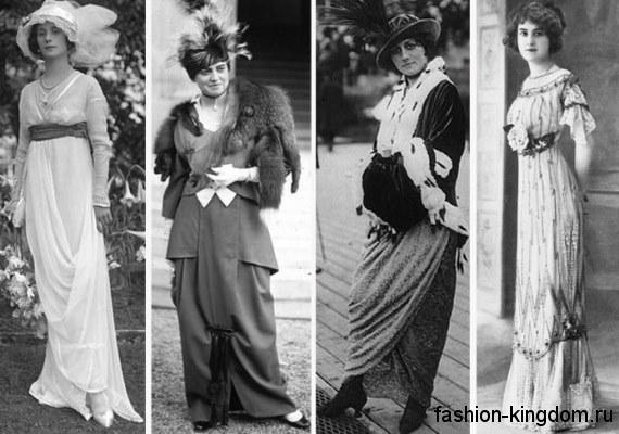 Мода 1910 годов: особенности женского гардероба на фото