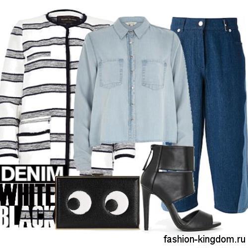 Офисный вариант джинсовой рубашка прямого кроя, с длинными рукавами в сочетании с прямыми синими джинсами.