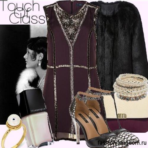 Короткое платье темно-фиолетового цвета 1920 годов, прямого фасона, без рукавов, украшенное пайетками.
