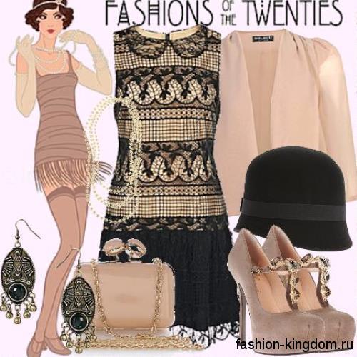 Модное платье в стиле 1920 годов, прямого кроя, черно-бежевого цвета в сочетании со шляпой клош и ниткой жемчуга.