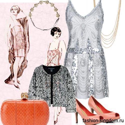 Вечернее короткое платье в стиле ретро, серебристого цвета, с пайетками и бусинами для невысоких женщин.