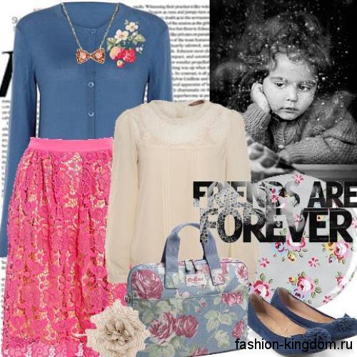 Весенний кардиган синего цвета на пуговицах сочетается с ажурной розовой юбкой и синими балетками.