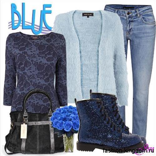 Осенний кардиган без пуговиц, голубого цвета сочетается с синими джинсами и массивными ботинками.