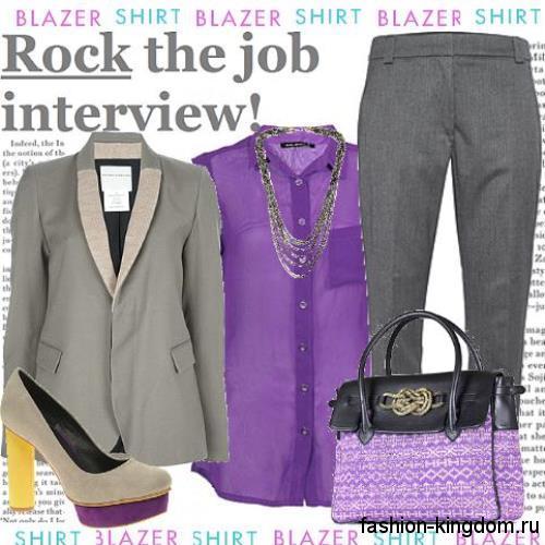 Деловой брючный костюм серого цвета в виде прямых брюк и длинного пиджака в сочетании с фиолетовой блузкой.