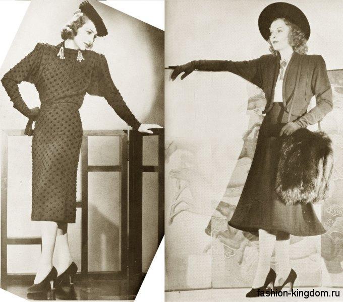 Длинные перчатки и шляпы 1930-х годов вписываются в образ с платьем-миди или юбкой ниже колен с жакетом.