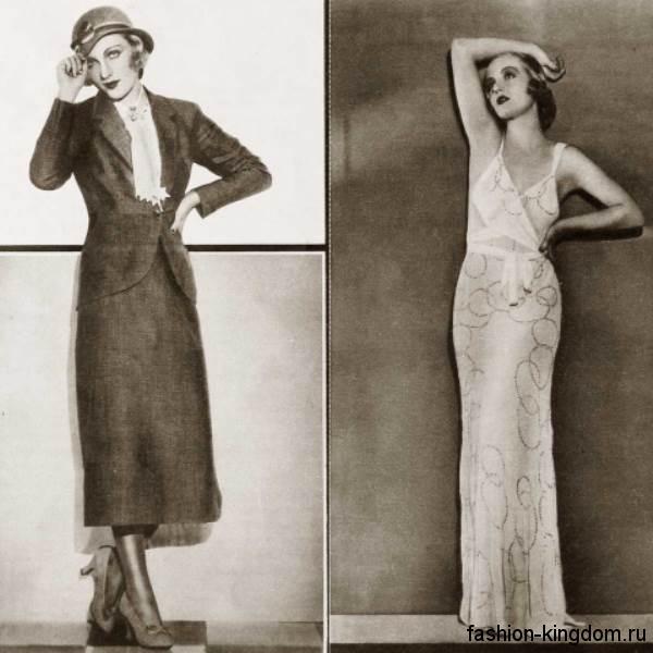 Модные женские наряды 30-х годов для повседневного и вечернего образа.