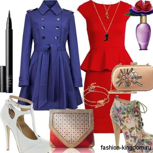 Тренчкот синего цвета с пышным низом и широким поясом, длиной выше колен в тандеме с красным платьем с баской.